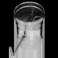 Заслонка Феррум (шибер поворотный) нержавеющая (430/0,8мм), ф130
