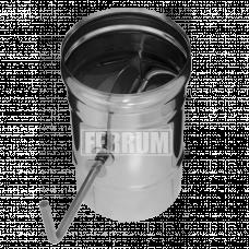 Заслонка Феррум (шибер поворотный) нержавеющая (430/0,8мм), ф115